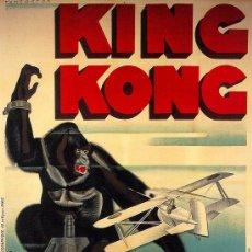 Cine: LAMINA CARTEL DE CINE 50 X 70 CM. APROX. EN PAPEL GRUESO (ALTA CALIDAD) . KING KONG.. Lote 109794391