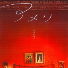 Cine: LAMINA CARTEL CINE 50 X 70 CM. AMELIE ( CARTEL JAPONÉS).. Lote 147022369