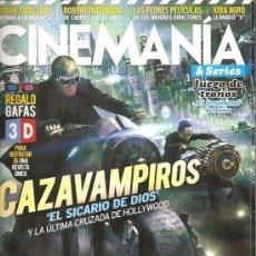 Cine: CINEMANIA 188. Lote 30069631