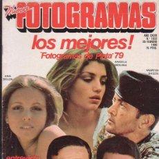 Cinema: FOTOGRAMAS, Nº 1633, FEBRERO1980, CHARYL LADD, EL ROCK CONTRA LAS NUCLEARES. Lote 30079923