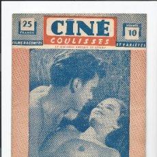 Cine: REVISTA FRANCESA CINE COULISSES-NUMERO 10 DEL 8 DE MAYO DE 1952. Lote 30343679