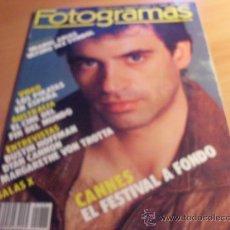 Cine: FOTOGRAMAS Nº 1687 ( JUNIO 1983 ) IMANOL ARIAS, DUSTIN HOFFMAN, PAOLA DOMINGUIN (FOT3). Lote 53412143