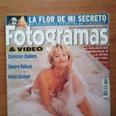 Cine: FOTOGRAMAS SEPTIEMBRE 1995 ( MEG RYAN / STALLONE / SANDRA BULLOCK ) - PEDIDO MINIMO 6€. Lote 30657329
