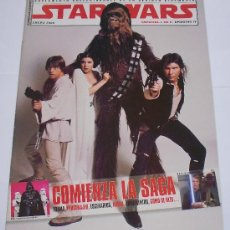 Cine: STAR WARS. SUPLEMENTO COLECCIONABLE DE LA REVISTA CINEMANÍA 1. Lote 45018702