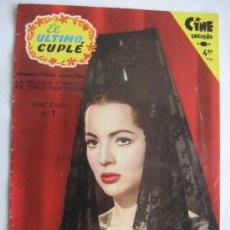 Cinema: EL ULTIMO CUPLE, FASCICULO Nº1 , SARA MONTIEL, 1958. Lote 30953708