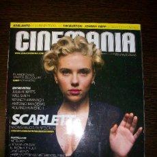 Cine: CINEMANIA Nº 45 AÑO 4 EDICIÓN ARGENTINA (ENERO 2008). Lote 31218571