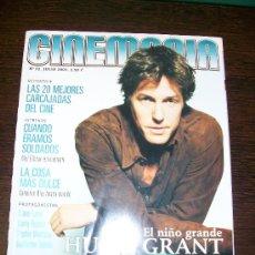 Cine: CINEMANIA Nº 82 (JULIO 2002) - CON SUPLEMENTO GUÍA DVD Nº 1. Lote 31553755