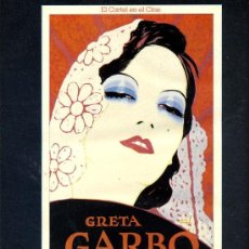 Cine: LA GRAN HISTORIA DEL CINE (TERENCI MOIX) CAPÍTULO 24. Lote 32193092