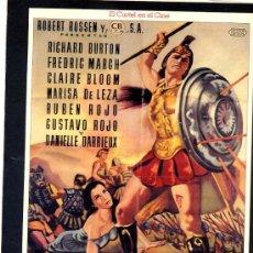 Cine: LA GRAN HISTORIA DEL CINE (TERENCI MOIX) CAPÍTULO 34. Lote 32193164