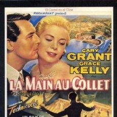 Cine: LA GRAN HISTORIA DEL CINE (TERENCI MOIX) CAPÍTULO 66. Lote 32193676