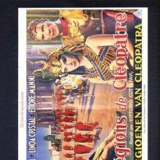 Cine: LA GRAN HISTORIA DEL CINE (TERENCI MOIX) CAPÍTULO 18 (CINE MODERNO Y ESPAÑO). Lote 32193978