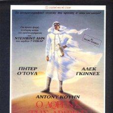 Cine: LA GRAN HISTORIA DEL CINE (TERENCI MOIX) CAPÍTULO 24 (CINE MODERNO Y ESPAÑO). Lote 32194010