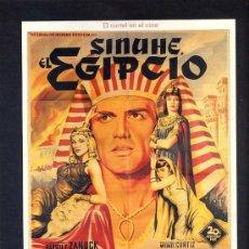 Cine: LA GRAN HISTORIA DEL CINE (TERENCI MOIX) CAPÍTULO 30 (CINE MODERNO Y ESPAÑO). Lote 32194048