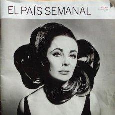 Cine: ELIZABETH TAYLOR (REVISTA EL PAÍS SEMANAL). Lote 32219015