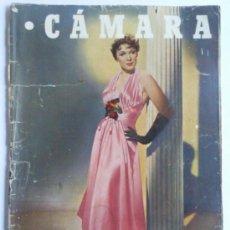 Cine: REVISTA CAMARA ,- Nº 171 ,- FEBRERO 1950, PORTADA JEAN KENT. Lote 32234291