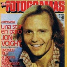 Cine: FOTOGRAMAS - Nº 1635 - AÑO 1980. Lote 33246279
