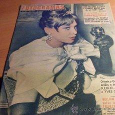 Cine: FOTOGRAMAS Nº 670 (29 SEPTIEMBRE 1961) LESLIE CARON, GEORGE HAMILTON, CARROLL BAKER, NUYEN (FOT5). Lote 287948913