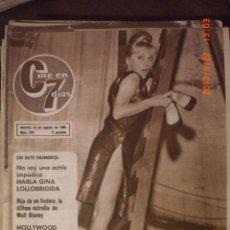 Cine: CINE EN 7 DIAS Nº 227 14-8-1965 CATHERINE FRANK. Lote 33362339