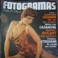 Cine: REVISTA FOTOGRAMAS Nº 1475 ROSA VALENTI. Lote 34455012