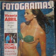 Cine: REVISTA FOTOGRAMAS Nº 1445 VICTORIA ABRIL. Lote 34455272
