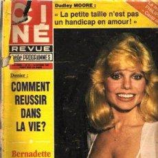 Cine: CINE REVUE - DUDLEY MOORE - BERNADETTE LAFONT. Lote 34665599