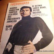 Cine: LOTE DE 3 REVISTAS DEL AÑO 1966. Lote 34665705