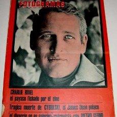 Cine: LOTE DE 3 REVISTAS DEL AÑO 1967. Lote 34665757