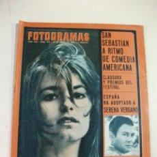 Cine: LOTE DE 3 REVISTAS DEL AÑO 1967. Lote 34665814