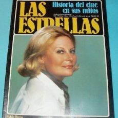 Cine: LOTE DE 6 REVISTAS DE LAS ESTRELLAS. Lote 34904582