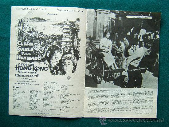 Cine: CITA EN HONG KONG - EDWARD DMYTRYK - CLARK GABLE - SUSAN HAYWARD - ARGUMENTO Y FOTOS - 1959 - Foto 2 - 35313824