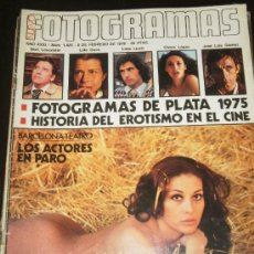 Cine: FOTOGRAMAS Nº 1425 FEBRERO 1976 - CARMEN PLATERO / LLUIS LLACH / CHARO LOPEZ. Lote 35377233