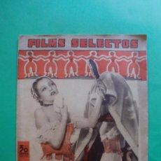 Cine: Nº 242 08/06/1935 TRES LANCEROS BENGALIES - CASIMIRO ORTAS - SHIRLEY TEMPLE . Lote 35686119