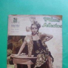 Cine: Nº 237 04/05/1935 MARLENE DIETRICH - WILLIAM POWELL - GARI COOPER - GINGER ROGERS. Lote 35692135