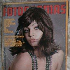 Cine: FOTOGRAMAS.Nº1314.1973.NADIUSKA,A.QUINN,R.STEIGER,G.MORALES.A.MORALES,C.SANTANA,M.MONROE,J.NICHOLSON. Lote 36010753
