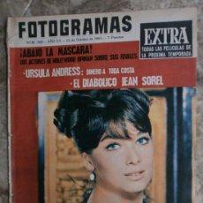 Cine: FOTOGRAMAS.Nº886.1965.SUZANNE PLESHETTE,U.ANDRESS,J.SOREL,N.WOOD,J.LEMMON,S.MAC LAINE,C.GRANT.. Lote 36011178