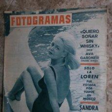 Cine: FOTOGRAMAS.Nº876.1965. SANDRA DEE,G.GARBO,O.SHARIF,R.SCHNEIDER,A.GARDNER,F.ALAMO,B.EKLUND.. Lote 36011428