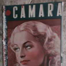 Cine: CAMARA Nº17.1943.IRENE VON MEYENDORFF,J.FONTAINE,C.BRUCE,T.BOTAS,A.GARDNER,K.HEPBURN,W.BIRGEL.. Lote 36240422
