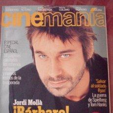 Cine: CINEMANÍA Nº 36. SEPTIEMBRE 1998. Lote 36355848