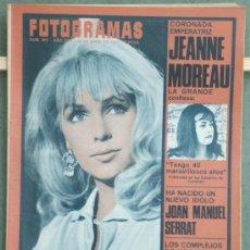 Cine: RL98 STELLA STEVENS JOAN MANUEL SERRAT REVISTA ESPAÑOLA FOTOGRAMAS ABRIL 1967. Lote 36483523