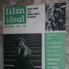 Cine: FILM IDEAL Nº95. AÑO 1962. EDGAR MORIN, SOFIA LOREN, OSCARS 1962.. Lote 36512852