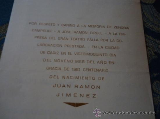 Cine: TEATRO DEL MENTIDERO CADIZ ESPACIO CEREMONIAL DE LA PALABRA JUAN RAMON JIMENEZ -TEATRO FALLA - Foto 6 - 37092400