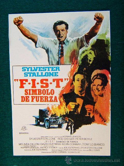 Fist movie stallone theme