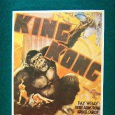 Cine: KING KONG - MERIAN C. COOPER - FAY WRAY - ROBT ARMSTRONG - BRUCE CABOT - ESTRENADA EN 1933 -SIGUE.... Lote 37749056