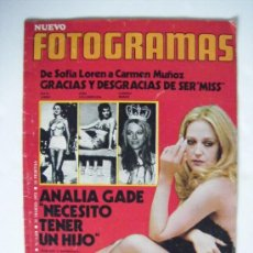 Cine: REVISTA FOTOGRAMAS - ANALIA GADE - 1972. Lote 38731109