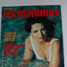 Cine: REVISTA FOTOGRAMAS Nº 1184 IRA DE FURSTENBERG - SILVA KOSCINA - MARISA DEL RIO - MUERTE EN VENECIA. Lote 38791644