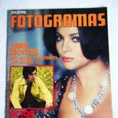 Cine: FOTOGRAMAS SARA MONTIEL Y VICTOR MANUEL 1971. Lote 38800840