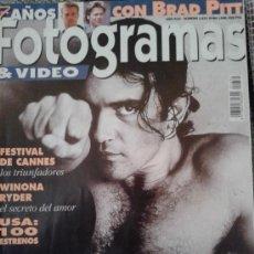 Cine: FOTOGRAMAS Nº 1832 -- LA NUEVA VIDA DE BANDERAS -- JUNIO 1996. Lote 39132281