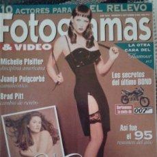 Cine: FOTOGRAMAS Nº 1827 -- DEMI MOORE SUS FOTOS MAS SEXYS -- ENERO 1996. Lote 39134187