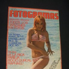 Cine: FOTOGRAMAS - Nº 1323 - 22 FEBRERO 1974 - POSTER VICTORIA VERA - . Lote 39731833