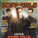 Cine: SCIFIWORLD N. 63 JULIO 2013 - EN PORTADA: ESPECIAL STAR TREK (NUEVA). Lote 168058776
